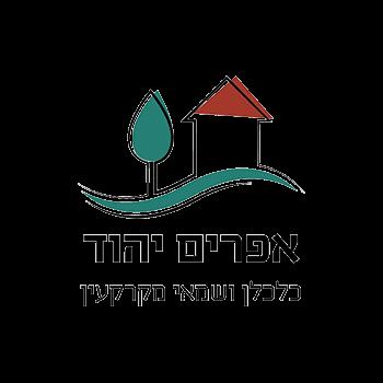 Efi-Yehud-Logo-Square